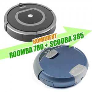 Комплект Roomba 780 + Scooba 385