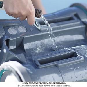 Пылесос для бассейна - IRobot Mirra ™ 530