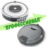"Набор ""Профессионал"" Roomba 760 + Scooba 390"