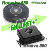 "Набор ""Бюджет+"" Roomba 651 + Braava 390T"