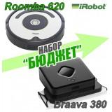 "Набор ""Бюджет"" Roomba 616 + Braava 390T"