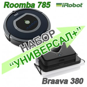 "Набор ""Универсал ПЛЮС"" (IRobot Roomba 782 + Irobot Braava 390T)"