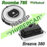 "Набор ""Универсал"" (IRobot Roomba 765 + Irobot Braava 380)"