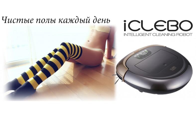 http://roomba.ua/roboty-pylesosy-iclebo