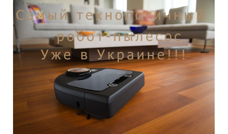 http://roomba.ua/roboty-pylesosy-neato/Neato-Connected